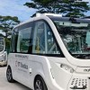 Singapore to introduce driverless buses from 2022