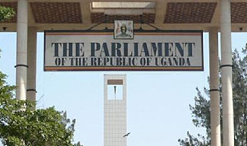 Parliament passes 2018/19 financial year budget