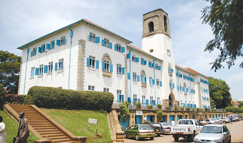 URA to Collect Tuition for all Public Universities