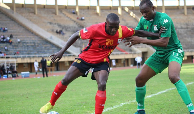 CHAN 2018: Geoffrey Sserunkuma to captain Uganda Cranes against South Sudan