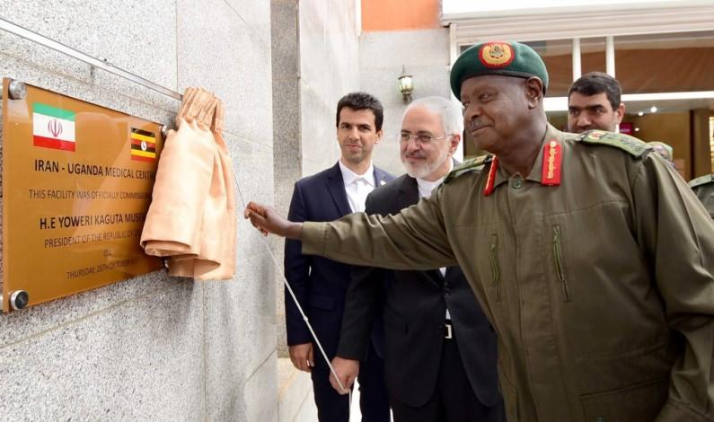 President Museveni commissions Iran-Uganda Medical centre