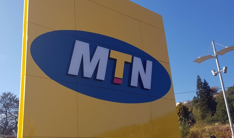 MTN launches5G technology trial in Africa