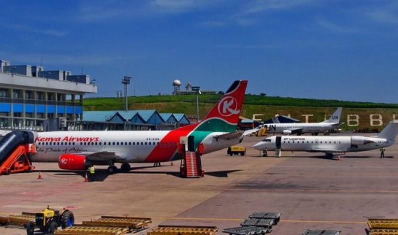 MPs demand Disability Access facilitations at Entebbe Airport