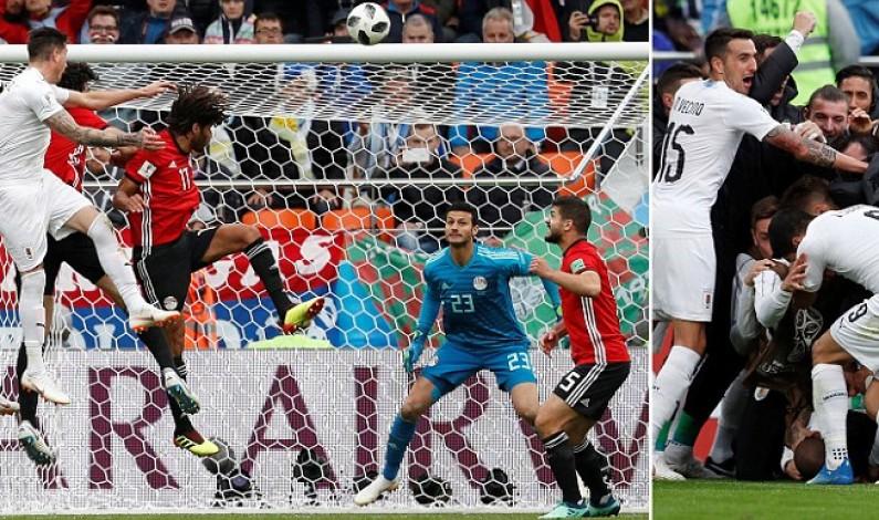 Uruguay's Gimenez heads in late winner against Egypt