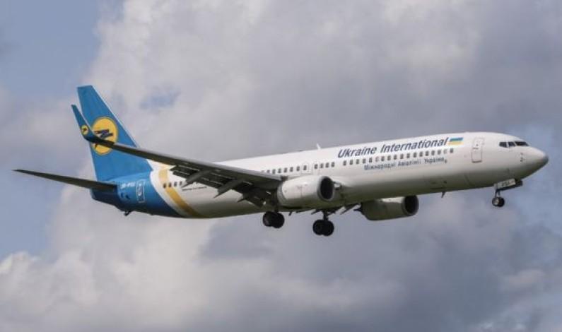 Iran plane crash: Ukraine International Airline jet crashes killing 176