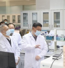 China's National Health Commission Advices Medical Institutions to Use Traditional Chinese Medicine (TCM) to Treat Coronavirus